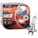 2er Set OSRAM Night Breaker Laser H7 64210NBL +130% mehr Licht 12V 55W